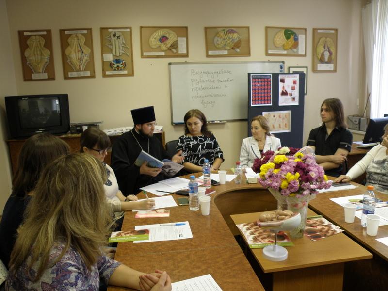 В Центре сбережения материнства «Сохрани жизни» обсудили тему внутриутробного развития человека с точки зрения православия и психологии