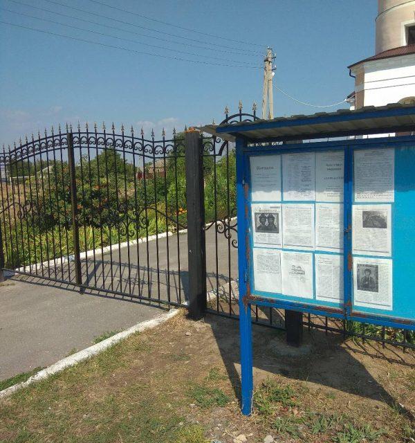 Завершена первая часть реализации проекта реставрации храма святителя Николая Чудотворца с. Лакедемоновка