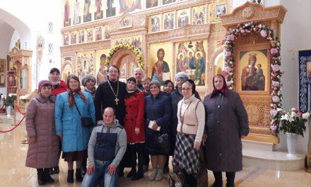 Для инвалидов, пенсионеров и малообеспеченных прихожан Никольского храма с. Лакедемоновка состоялась поездка по святым местам Дона