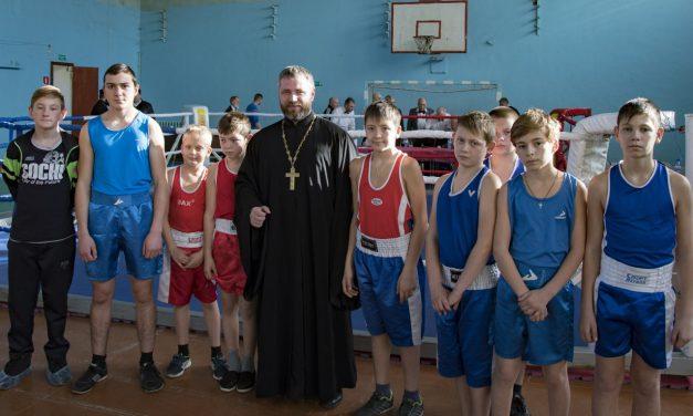 В чемпионате города по боксу среди юниоров в общем зачёте I место заняли спортсмены православного спортивно-патриотического клуба «Ставрос»