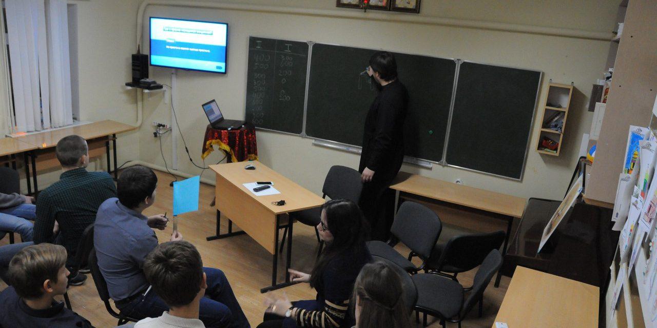 В православном клубе «Лоза» прошла командная игра-викторина для молодёжи таганрогских приходских клубов