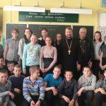 Духовник Неклиновского казачьего юрта посетил среднюю школу в селе Весело-Вознесенка, получившую статус казачьей