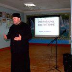 Настоятель Магдалининского храма с. Андреево-Мелентьево провел беседу с родителями учеников Носовской школы о православном воспитании