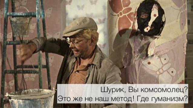 """Кадр из фильма """"Напарник"""""""