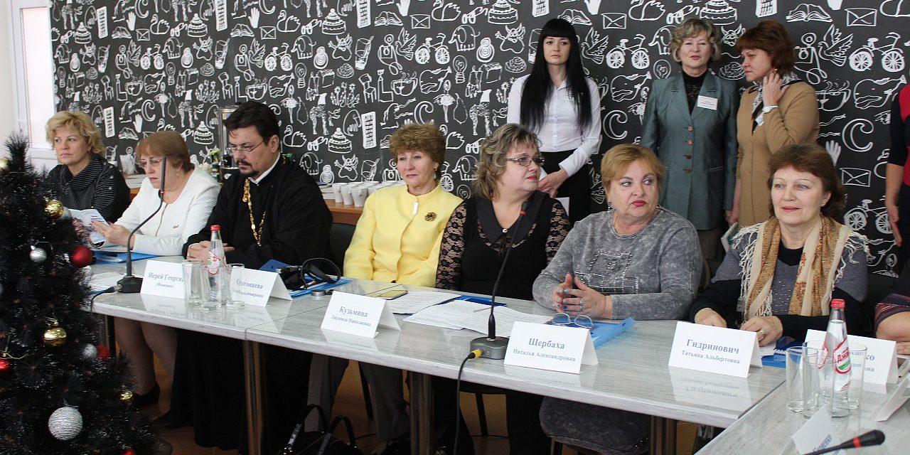 Настоятель Серафимовского прихода принял участие в первой  областной  научно-практической  конференции по социально-медицинской реабилитации