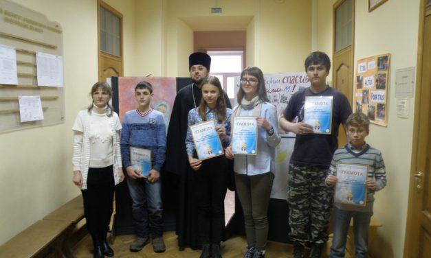 Священник Сергиевского храма Таганрога посетил церемонию награждения участников конкурса «Православие и материнство»