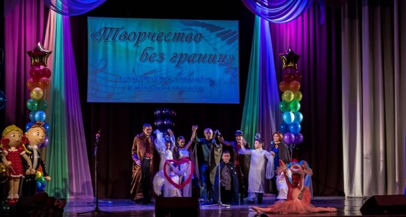 Ученики воскресной школы храма Иерусалимской иконы Божией Матери г. Таганрога стали участниками концерта «Творчество без границ»