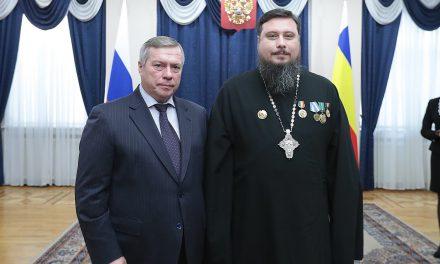 Благочинный приходов Таганрогского округа награждён медалью ордена «За заслуги перед Ростовской областью»