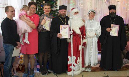 Священнослужители Таганрогского благочиния посетили детский утренник в специализированном Доме ребёнка