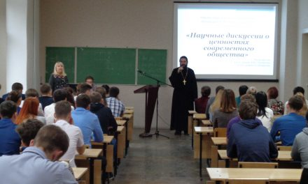 Клирик Георгиевского храма принял участие в научно-практической конференции обучающихся Политехнического института (филиала) ДГТУ в г.Таганроге