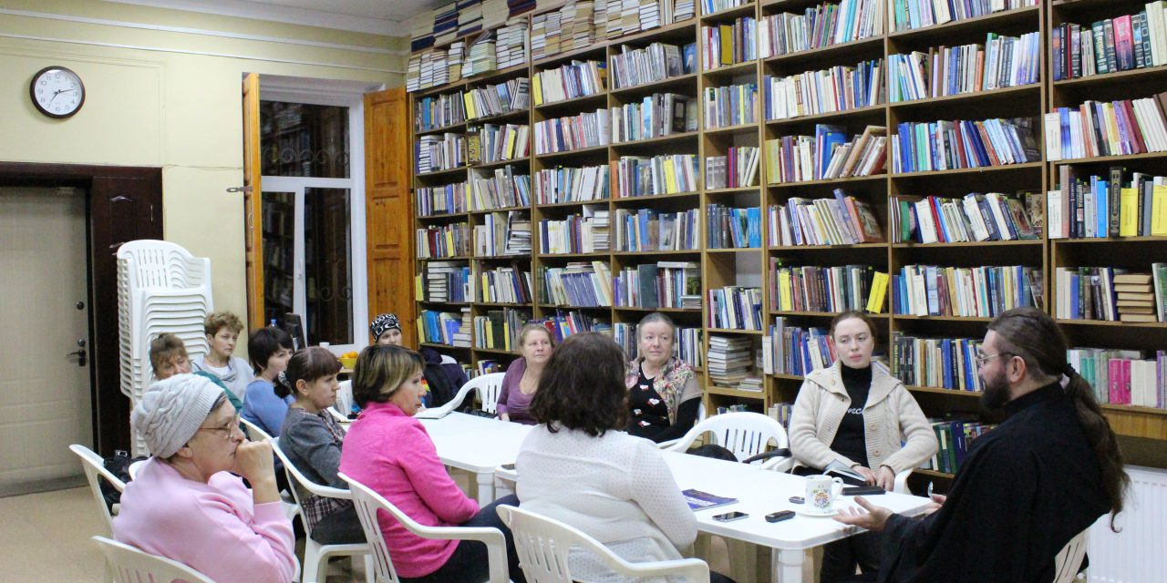 Сестры милосердия Елисаветинского сестричества города Таганрога встретились с диаконом Георгием Канчой