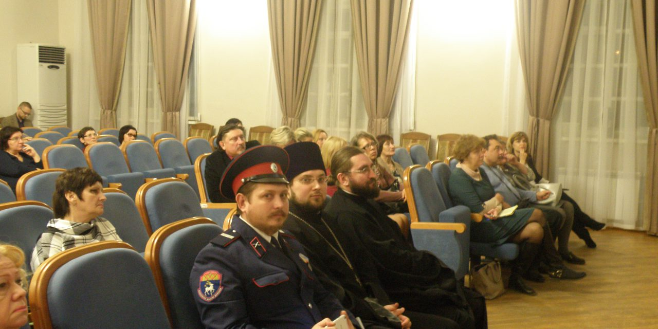 Представители духовенства Таганрога приняли участие в презентации сборника «Генерал Ренненкампф»