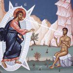 Христианская  альтернатива атеистическому  взгляду на  природу  человека