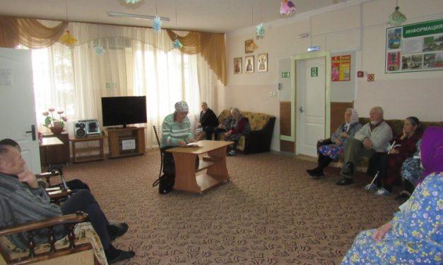 Помощник настоятеля Покровского храма села Натальевка провела беседу в доме-интернате для людей преклонного возраста