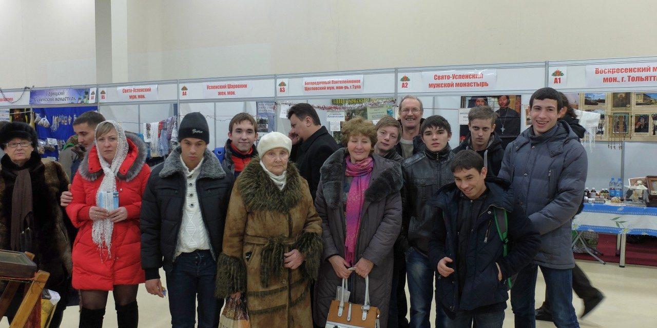 Дети из таганрогских обществ детей-инвалидов посетили выставку «Дон Православный»