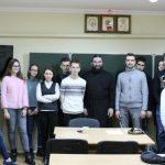 В Георгиевском храме г. Таганрога состоялась беседа с молодежью о семейных ценностях