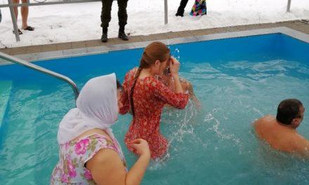 В Магдалининском приходе с. Андреево-Мелентьево прошли Крещенские купания