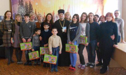 В таганрогском центре помощи детям состоялась акция социальной помощи