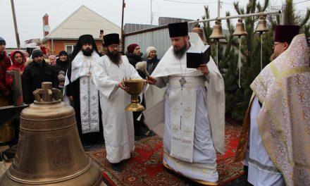 Состоялось освящение и установка колоколов на звоннице строящегося Георгиевского храма г. Таганрога