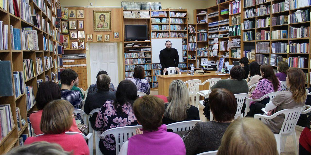В Центре семьи и молодежи состоялась беседа помощника настоятеля Никольского храма по религиозному образованию с учителями Основ православной культуры Таганрога