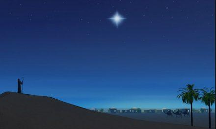 Небесный свет – на земле