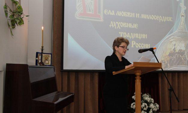 Состоялись VIII Таганрогские Рождественские чтения