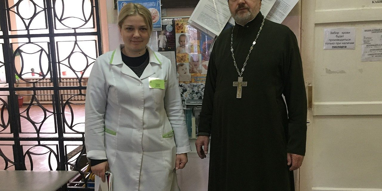 Клирик Всехсвятского храма Таганрога провел беседу с медперсоналом и пациентками городской женской консультации № 1