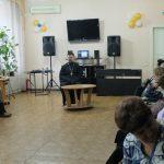 В Центре социального обслуживания Таганрога состоялась встреча пенсионеров и инвалидов с настоятелем Серафимовского прихода