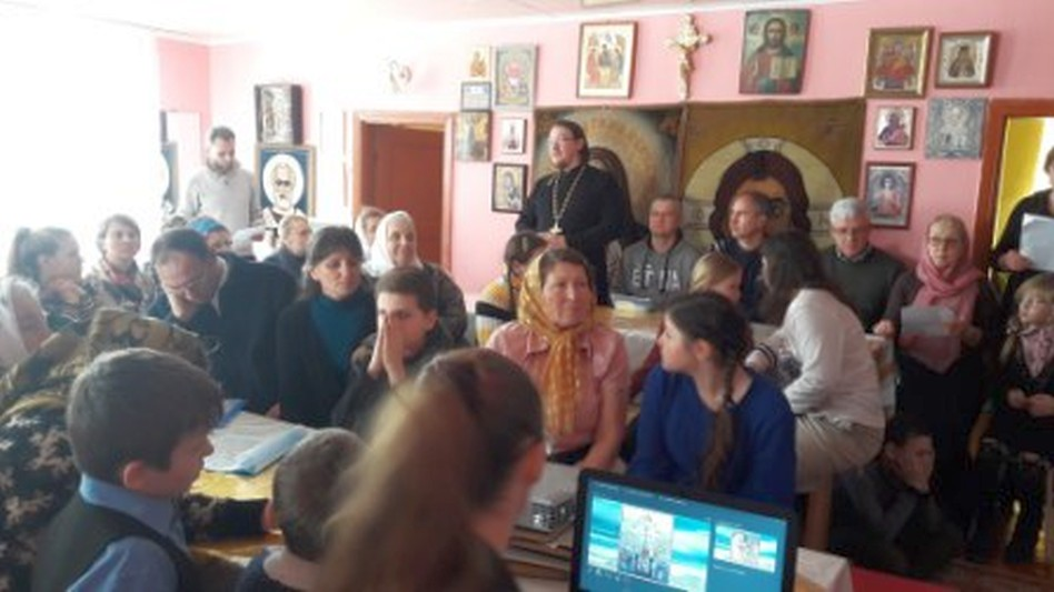 В приходе святителя Николая Чудотворца с. Лакедемоновка прошла конференция, посвященная памяти Новомучеников и исповедников Российских