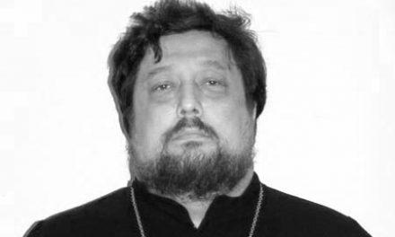 иерей Борис Латышев