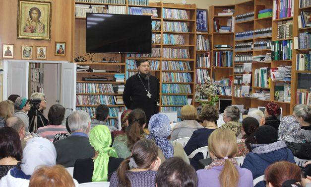 В Центре семьи и молодежи состоялась лекция протоиерея Алексея Лысикова о канонизации святых