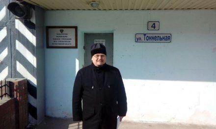 Настоятель Сергиевского храма города в составе Общественной наблюдательной комиссии посетил с проверкой ростовскую исправколонию № 2