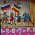 Праздник «Твори добро» прошел в Доме культуры села Синявское