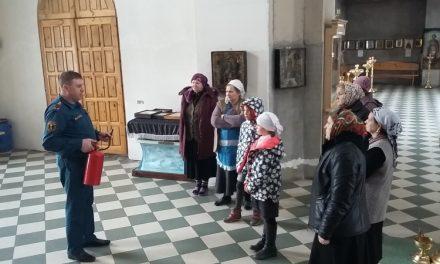 В Покровском храме с.Покровское Неклиновского района прошел инструктаж по пожарной безопасности