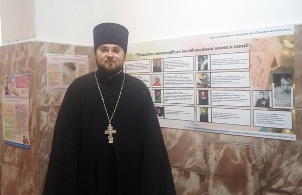 Клирик Сергиевского храма г. Таганрога провел беседу для будущих мам
