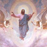 На Вознесение Господне