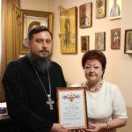 Благочинному приходов Таганрогского округа вручено благодарственное письмо от директора городского музея-заповедника