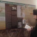 Клирик Сергиевского храма Таганрога провел очередную беседу в женской консультации № 4