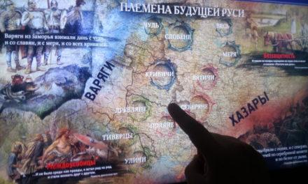Экскурсия в интерактивный исторический музей «Россия — моя история» в Ставрополе
