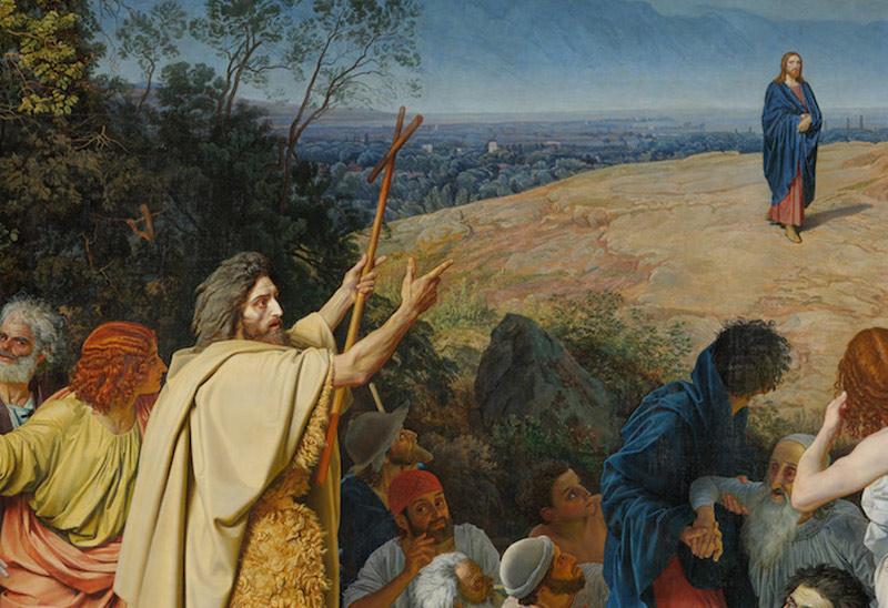 Ветхозаветное покаяние  и Иоанново Крещение