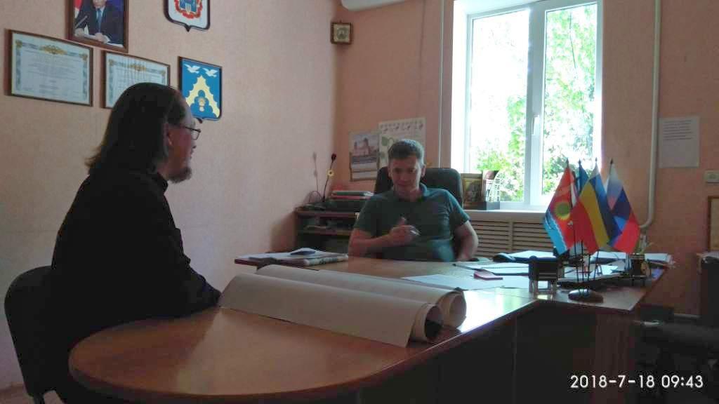 Состоялась рабочая встреча главы Лакедемоновского сельского поселения и настоятеля Никольского прихода