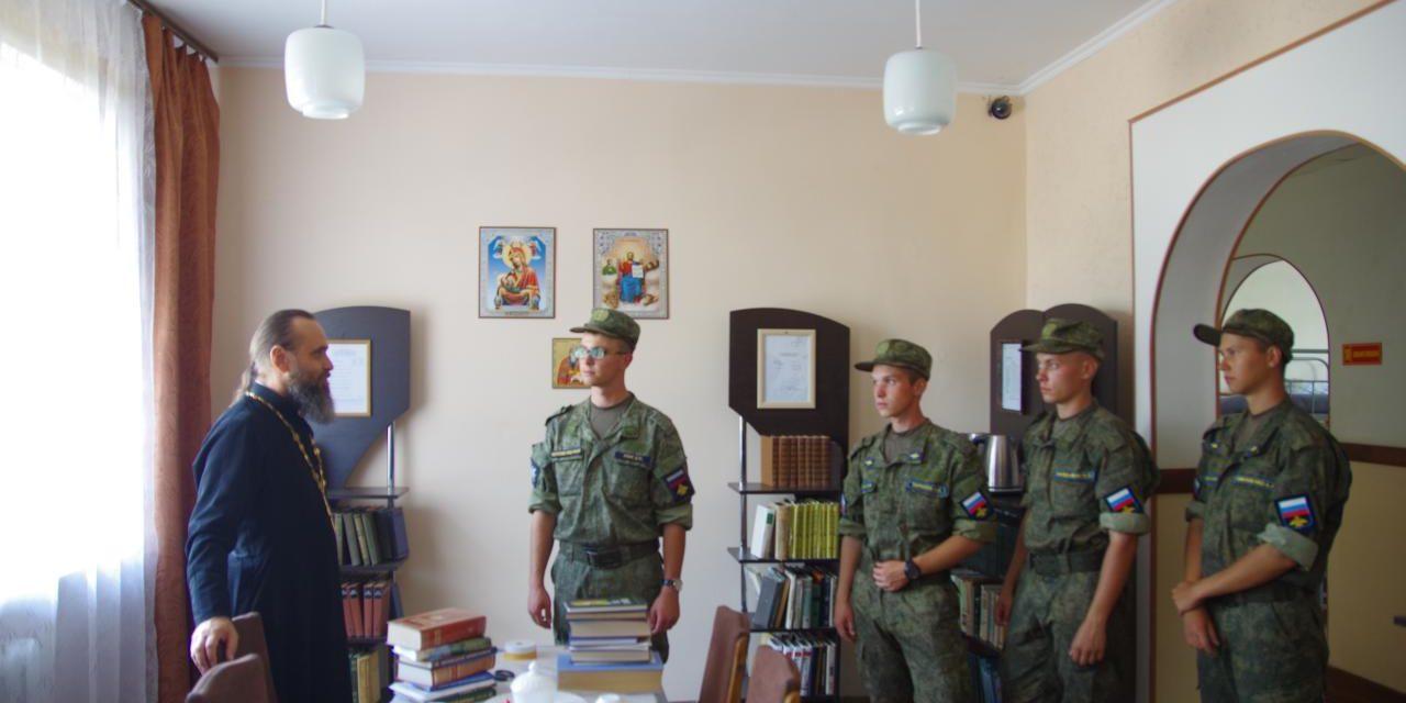 В Таганроге для пополнения библиотеки воинской части передана православная литература