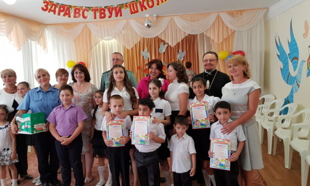Настоятель Сергиевского храма поздравил воспитанников таганрогского Социального приюта с началом учебного года