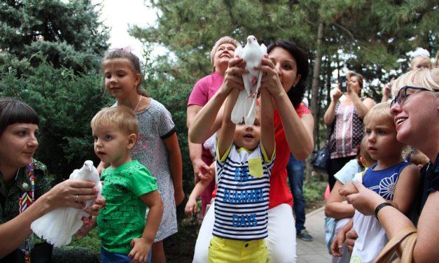 Таганрогский Дом ребенка отметил 75-летие