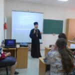 Для педагогов, повышающих квалификацию по основам духовно-нравственной культуры народов России, прошла встреча со священником благочиния