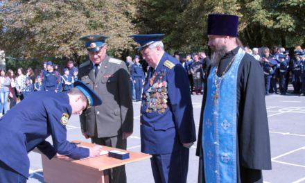 Клирик Таганрогского округа благословил новых воспитанников Неклиновской летной школы