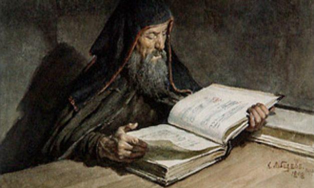 Сила знаний открывает красоту мира