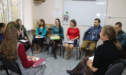 Начались занятия по профессиональному определению для молодежи Таганрогского благочиния