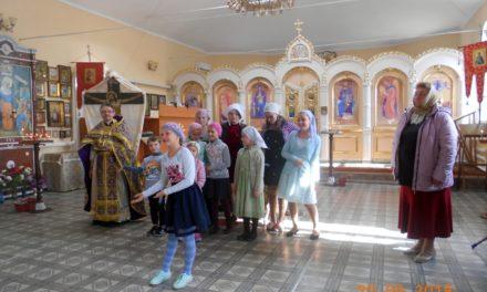 В Свято-Вознесенском приходе села Новобессергеневка состоялся утренник «Вера, Надежда, Любовь» детской воскресной школы