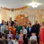 Настоятель Сергиевского храма принял участие в празднике в Социальном приюте для детей и подростков г. Таганрога